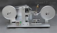 NMSY-2357纸带耐磨试验机