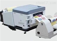 中速LED激光卷筒纸数码标签机