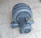 HTB75-105 0.75KW透浦式多段式中压鼓风机0.75KW