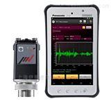 日本IMV振动测量仪ag亚洲国际代理大量库存
