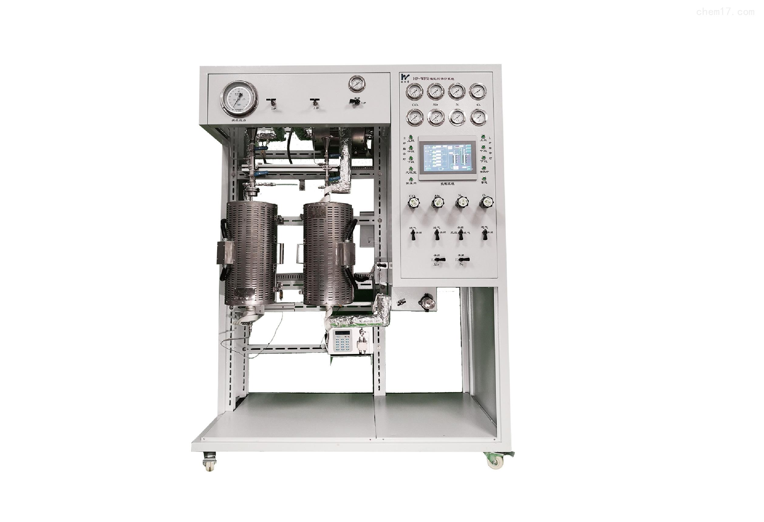 催化微反装置
