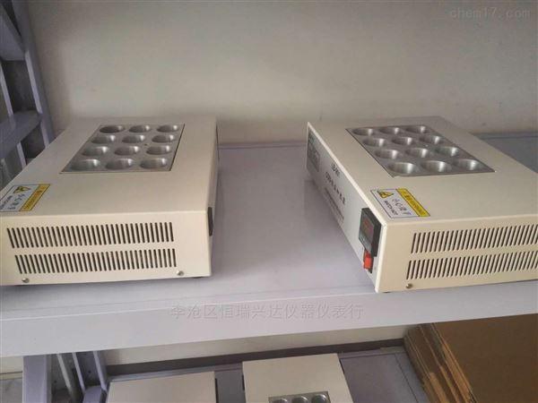 多孔可选的 LB-901B型COD恒温定时消解仪