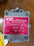 VSE流量计VSO.1GP012V11/3VS1全国总经销