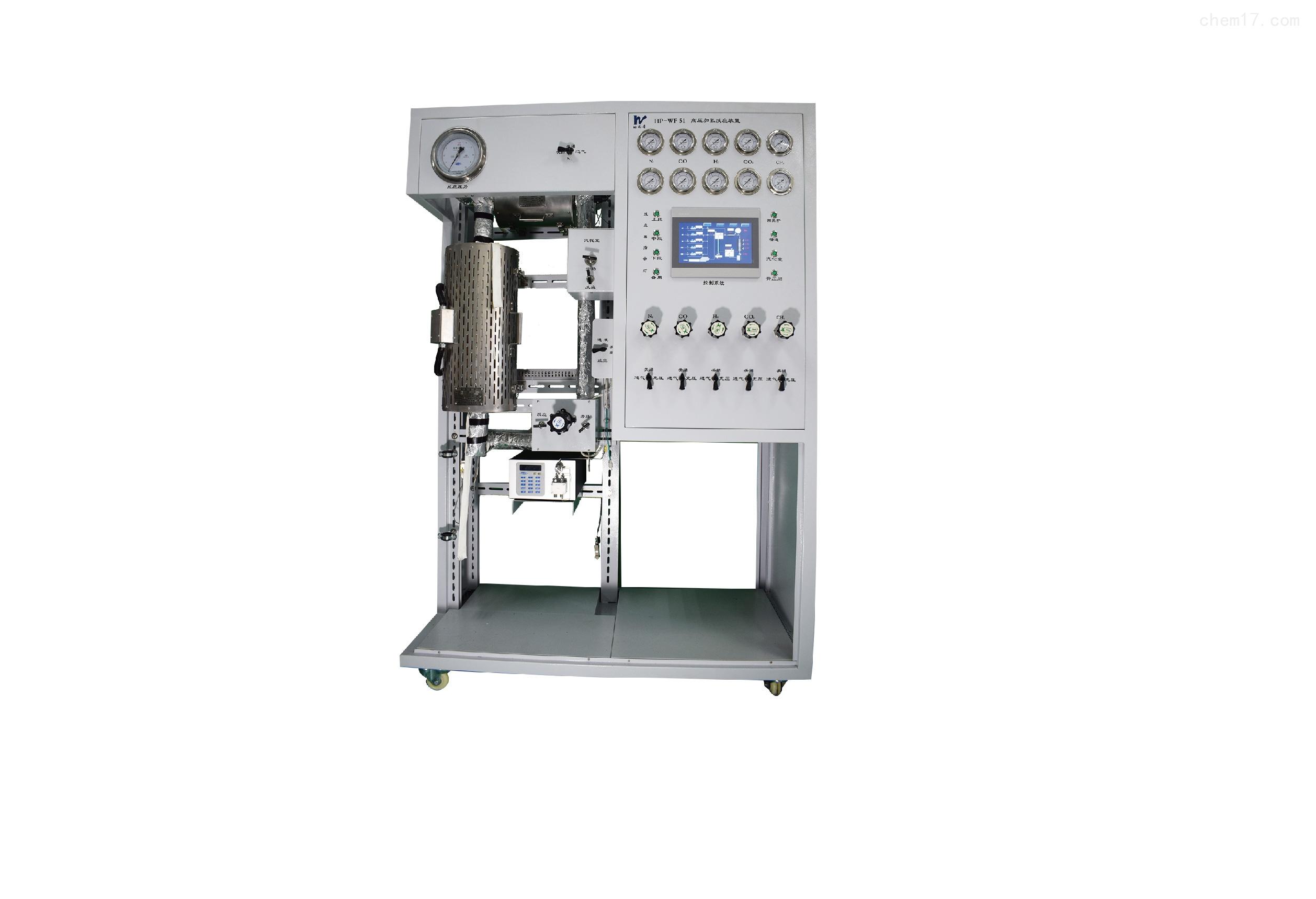 高压加氢催化评价系统