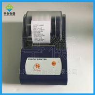 华志HZ-P系列天平数据打印机,0.1g电子秤