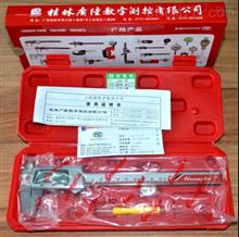 游標卡尺 乙級防雷檢測儀器
