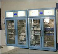 菌种保藏冰箱
