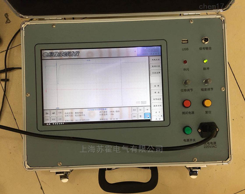 电缆故障测试/探测仪/检测仪