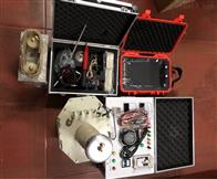 SHLD-50C新款地埋线电缆故障探测仪