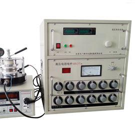 电容器纸介电常数测试仪