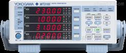 WT300E系列伊里德代理日本横河YOKOGAWA数字功率计