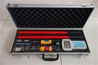 GY9011江苏数字高压无线核相仪