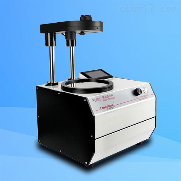 藥品包裝內應力測試儀 應力儀價格優惠