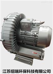 吸尘旋涡式气泵