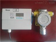 化工用有毒气体报警器