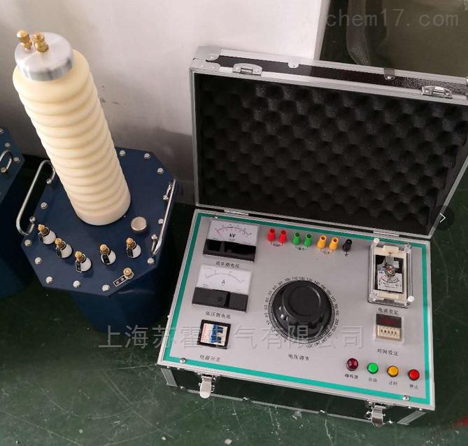 工频交流耐压试验成套装置70KV