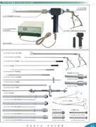 电动子宫切割器手术宫腹腔镜系统内窥镜