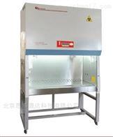 BSC-1300B2生物安全柜