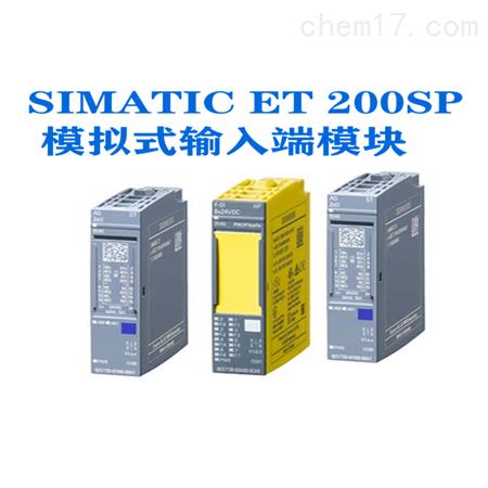系统手册6ES7132-6BH01-0BA0