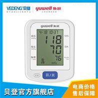 YE655C臂式电子血压计多少钱一个