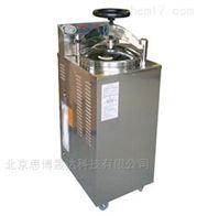 內循環立式壓力蒸汽滅菌器
