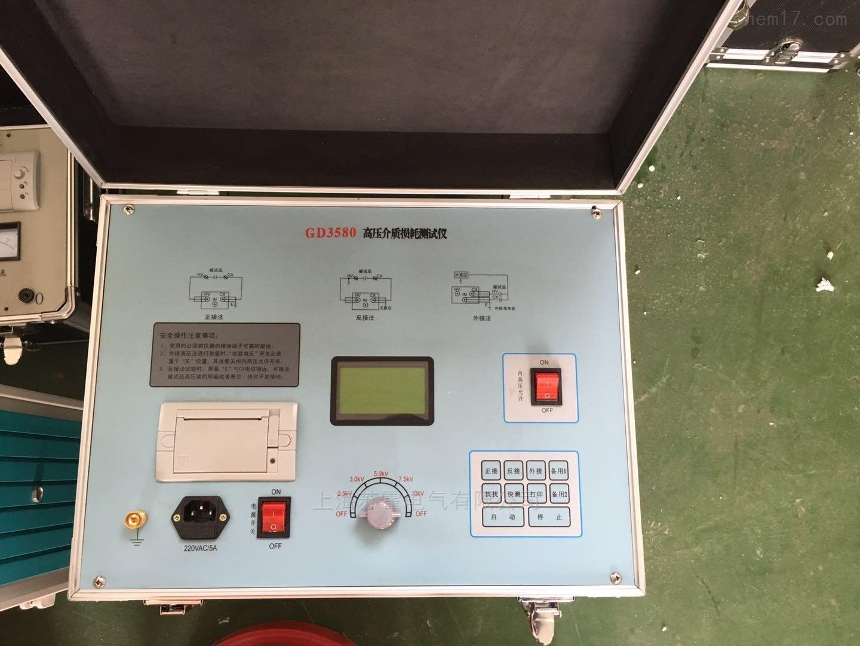 GD-2560-介质损耗测试仪