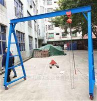 固定式龙门架揭阳厂家出售固定式龙门架利欣设备