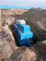 90噸/天地埋式一體化生活污水處理設備
