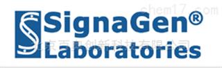 SignaGen 全国代理