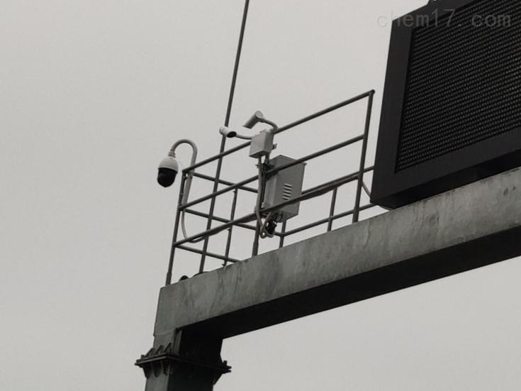 深圳高速公路能见度在线监测系统