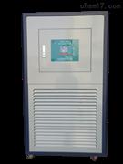 GDZT-20-200-80制冷加热控温系统