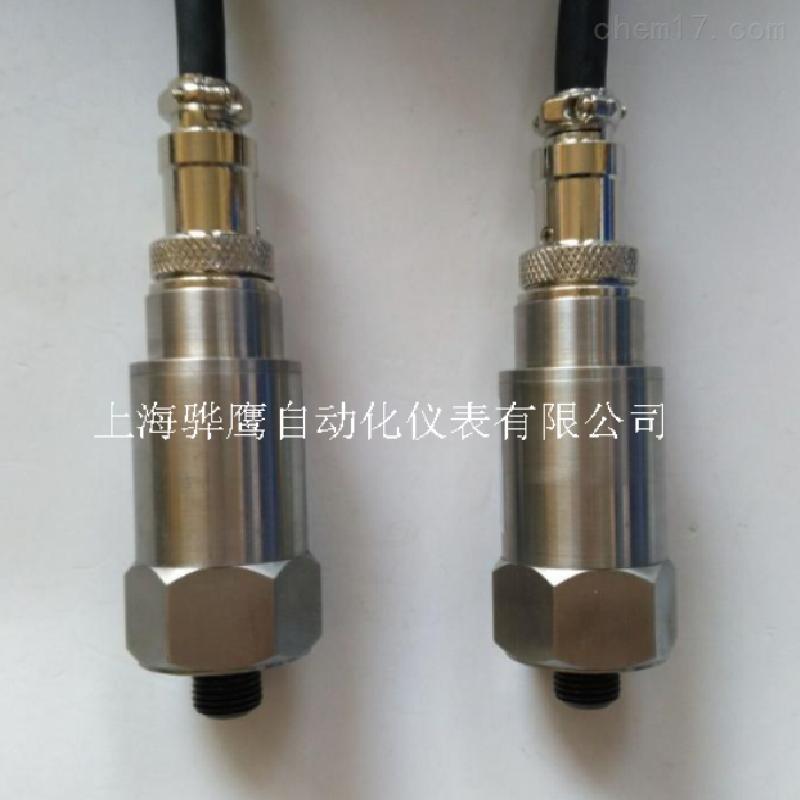 振动温度一体化传感器VS-201