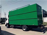 150噸/天地埋式一體化生活污水處理設備