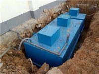 200噸/天地埋式一體化生活污水處理設備