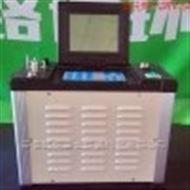 路博低浓度烟尘烟气分析仪LB-70C