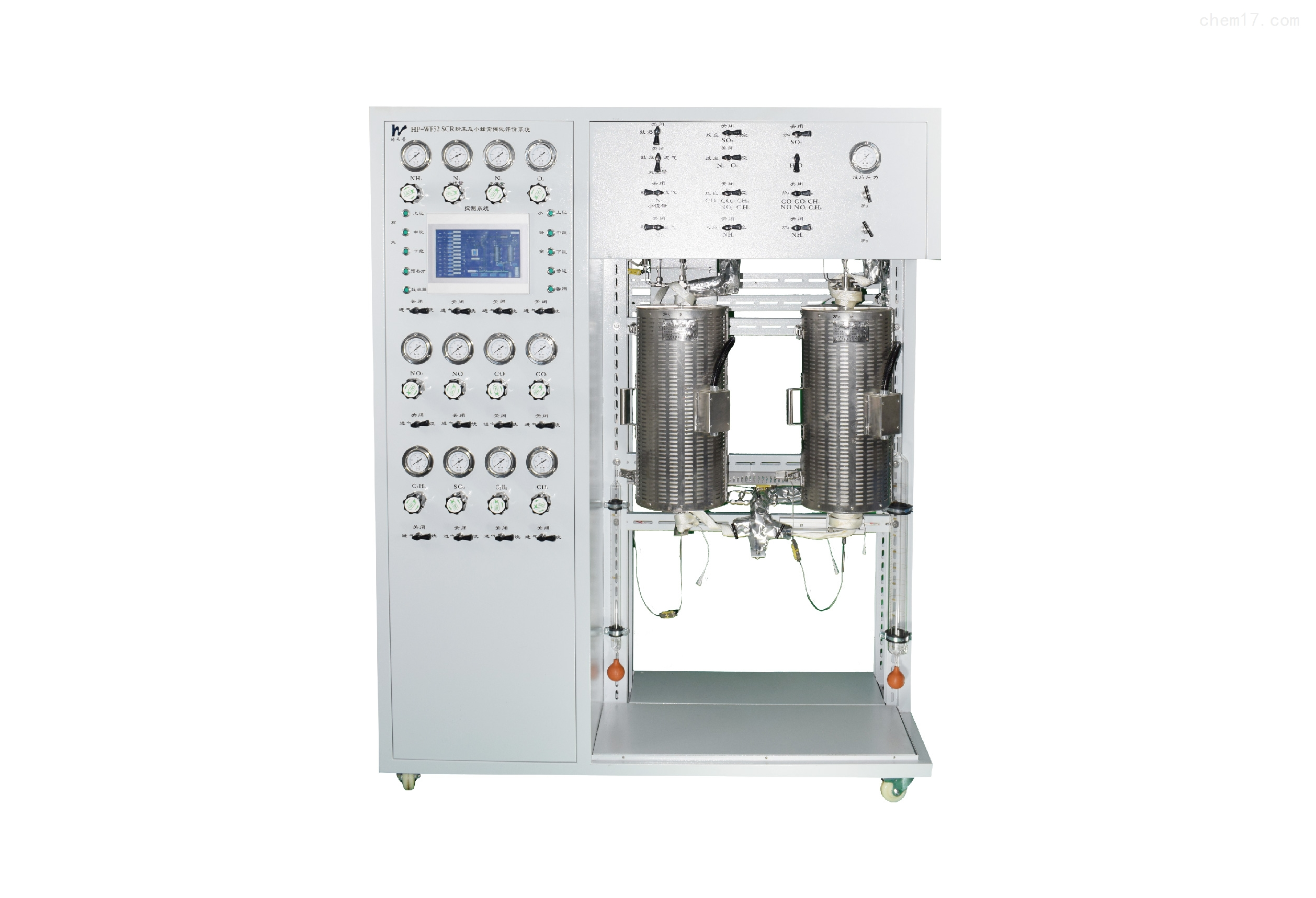 催化剂性能评价装置
