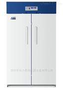 制药厂 2-8度海尔冰箱 HYC-890F(避光型 )