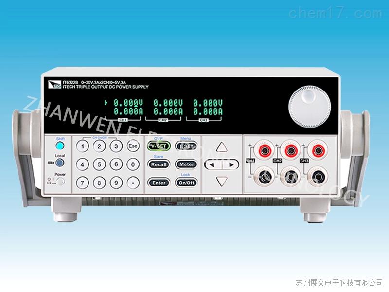高性能三路可编程电源IT6300系列