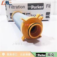 E020-AC美国派克滤芯E020-AC现货原装