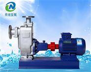 ZWP不銹鋼自吸排污泵
