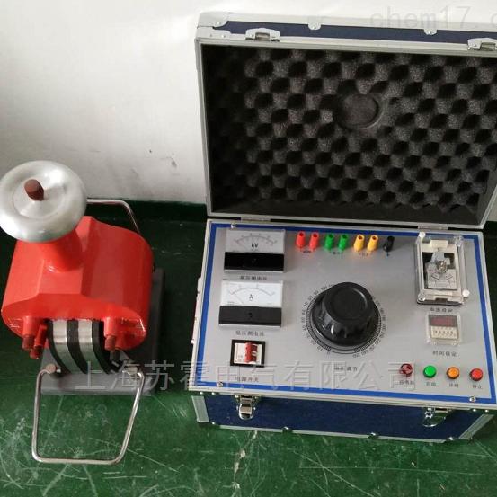 交流耐压/工频耐压试验装置