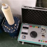 SHSB系列试验变压器
