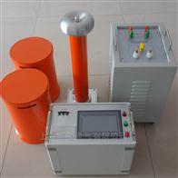 变频串联谐振试验实验装置
