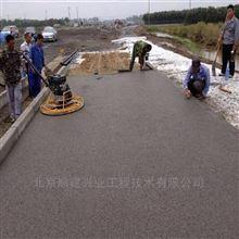 山东烟台城市透水混凝土胶结料 增强剂厂家