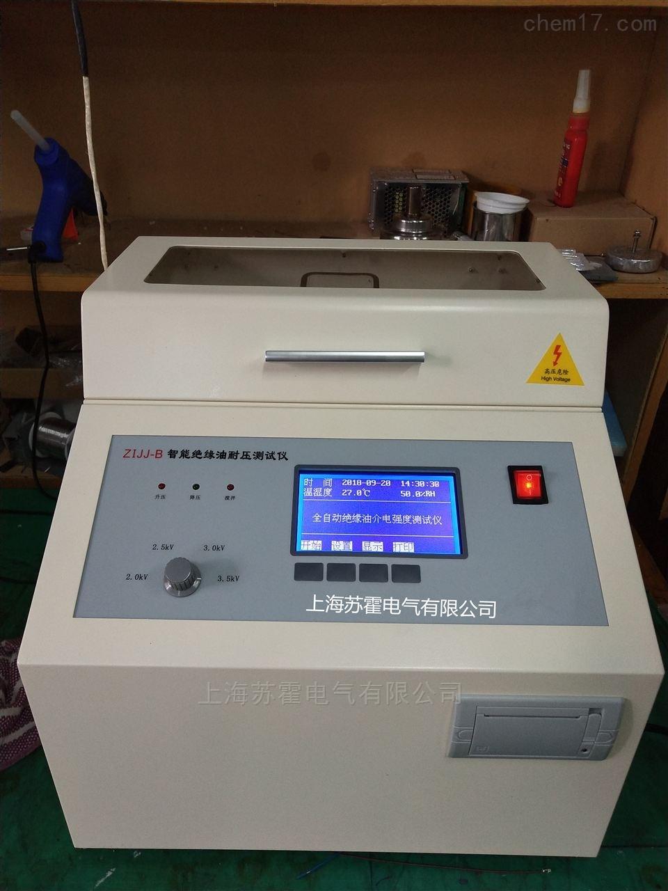 绝缘油介电强度-油耐压测试仪