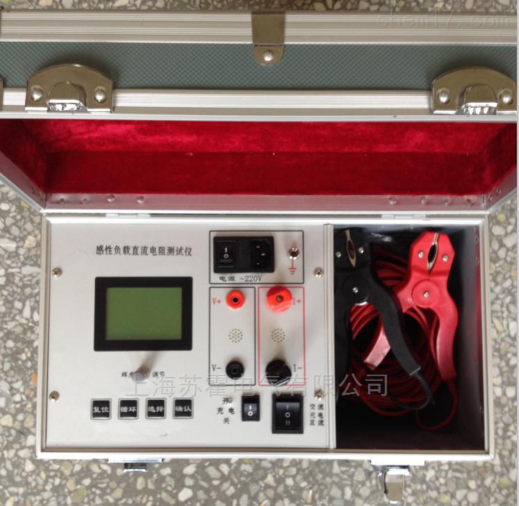 变压器直阻检测仪