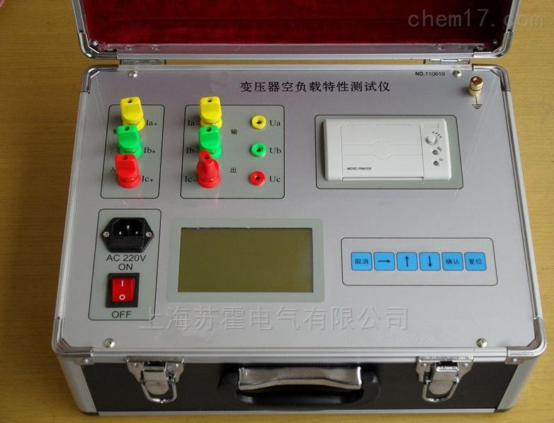 变压器综合参数特性测试仪