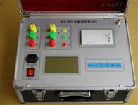 BDS-II变压器空负载测试仪现货热销
