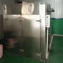 出售二手食品专用热风循环烘箱菏泽
