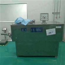 低价转让二手10L智能型高效湿法制粒机潍坊